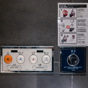 Japanese toilet sign with an array of instructions