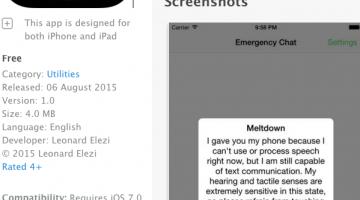 emergency chat app